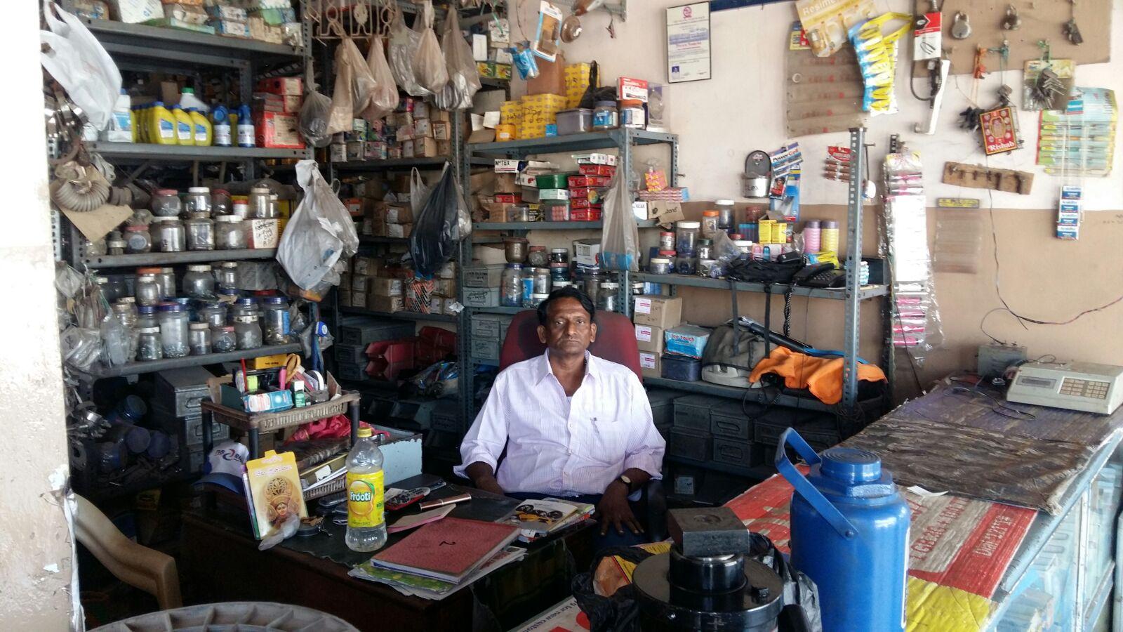 Shri Suprieame Agencies