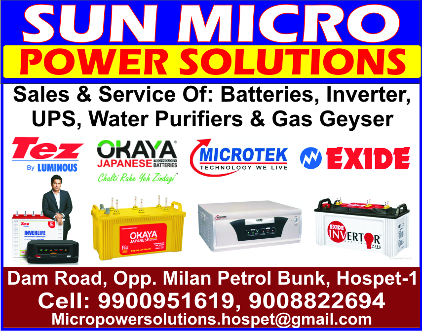 Sun Micro Power Solutions