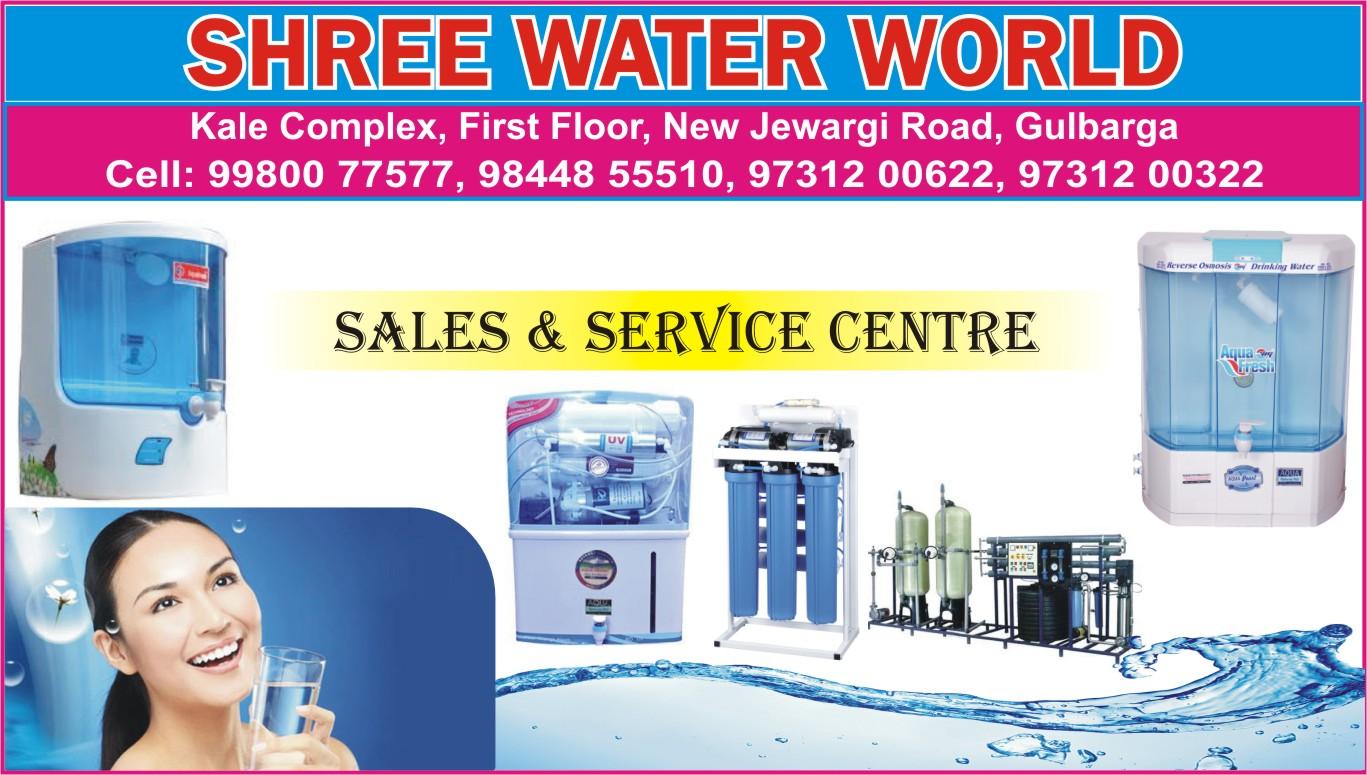 Shree Water World