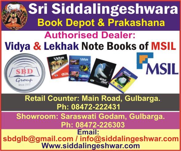 Sri Siddalingeshwara Book Depot & Prakashana