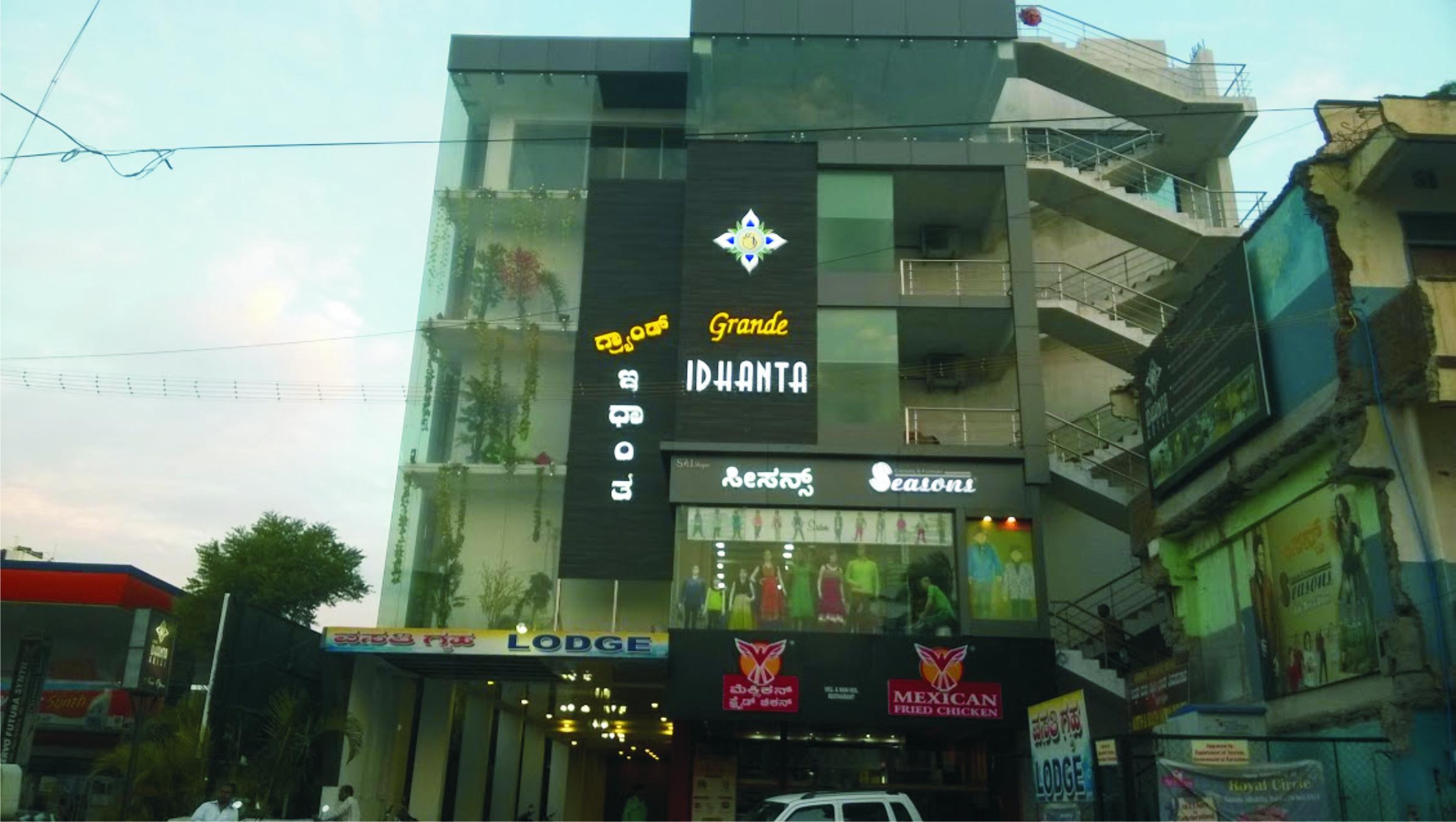Grande Idhanta Hotel