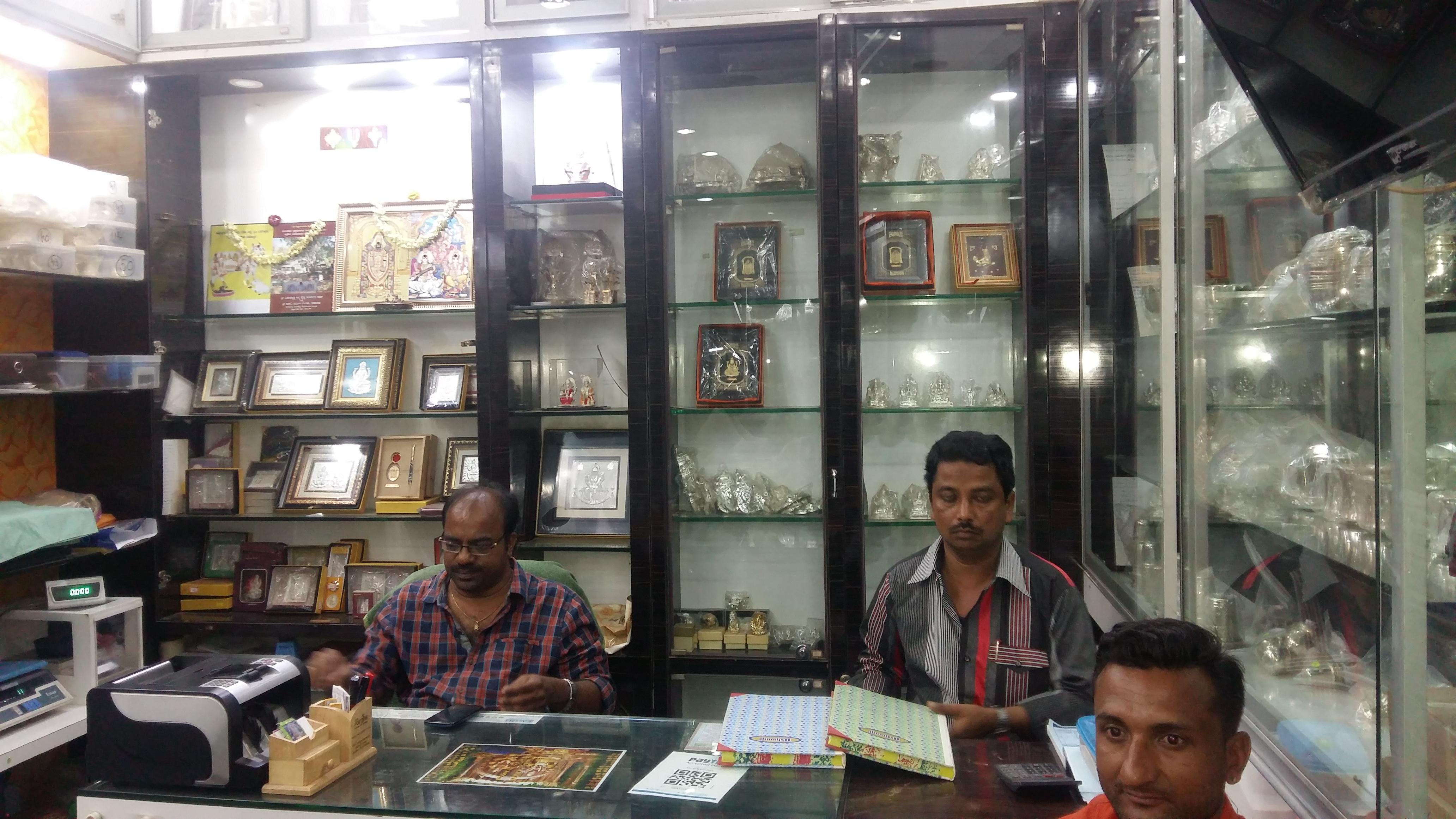 V.G.  Jewellers