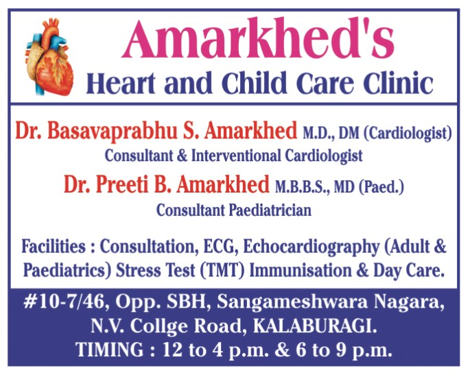 Amarkhed's Heart & Child Care Clinic