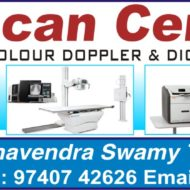 Ashish Scan Centre