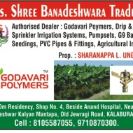 Shree Banadeshwara Traders