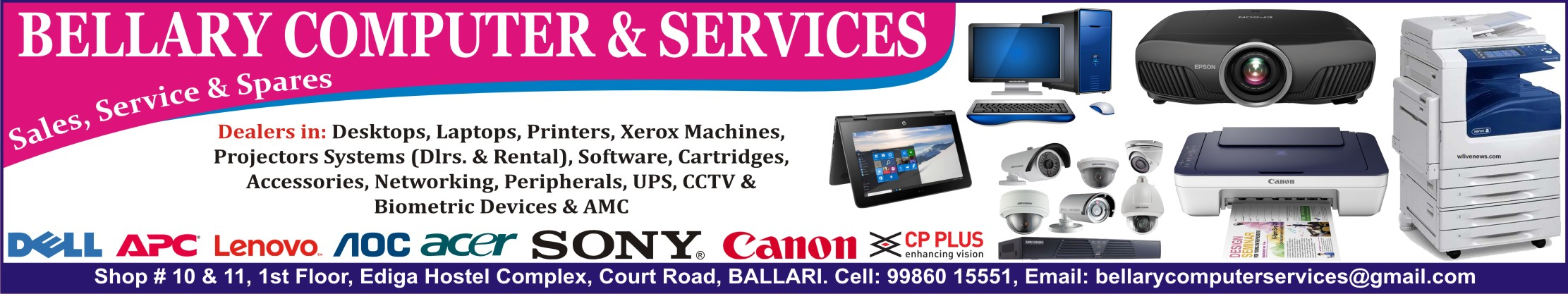 Bellary Computers and Services