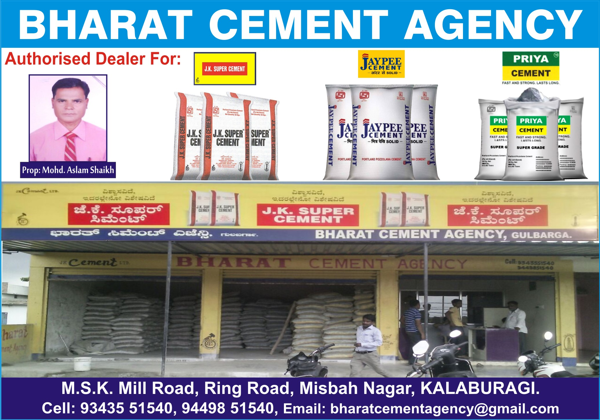 Bharat Cement Agency