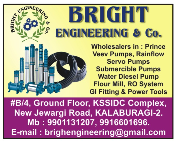 Bright Engineering & Co.,