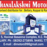 Dhanalakshmi Motors