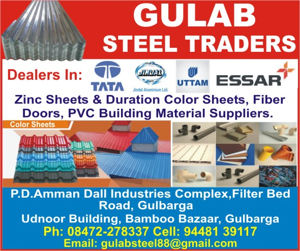 GULAB STEEL TRADERS