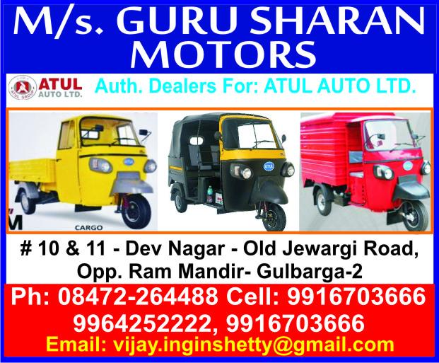 Guru Sharan Motors
