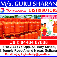 Guru Sharan Total Gas
