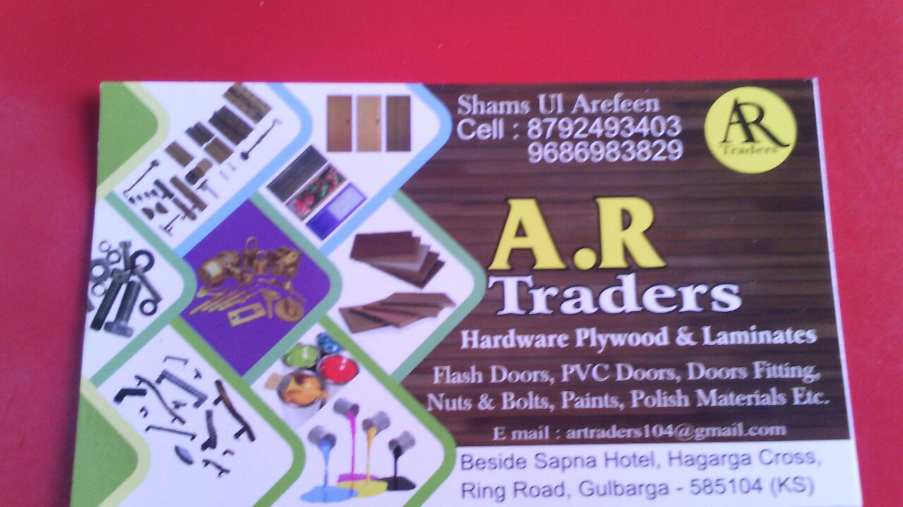 A R TRADERS