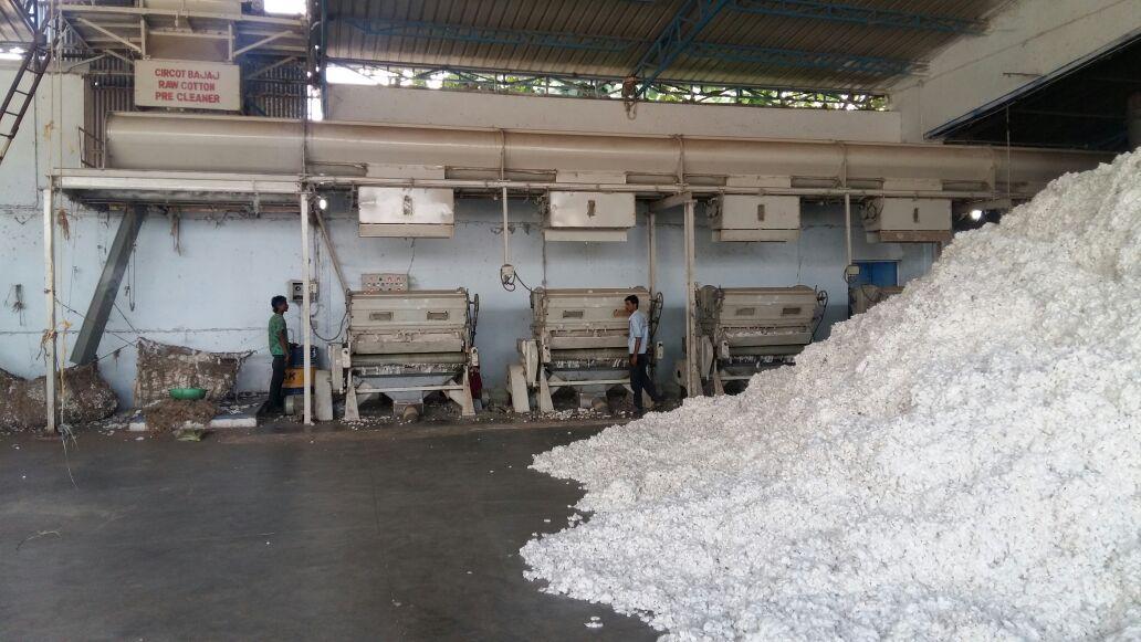 Sri Mahadeva Swamy Cotton Ginning & Pressing