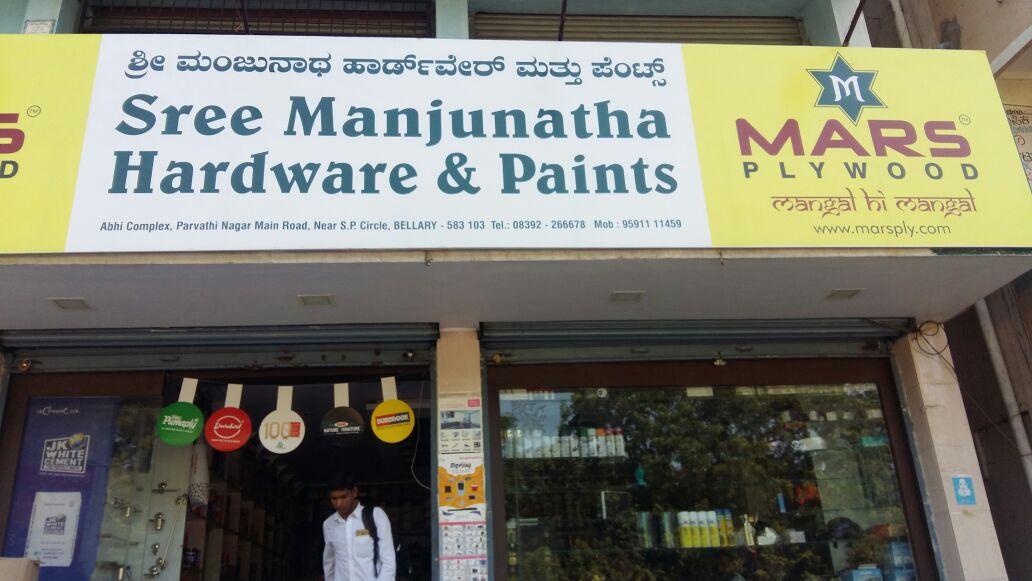 Sree Manjunatha Hardware and Paints