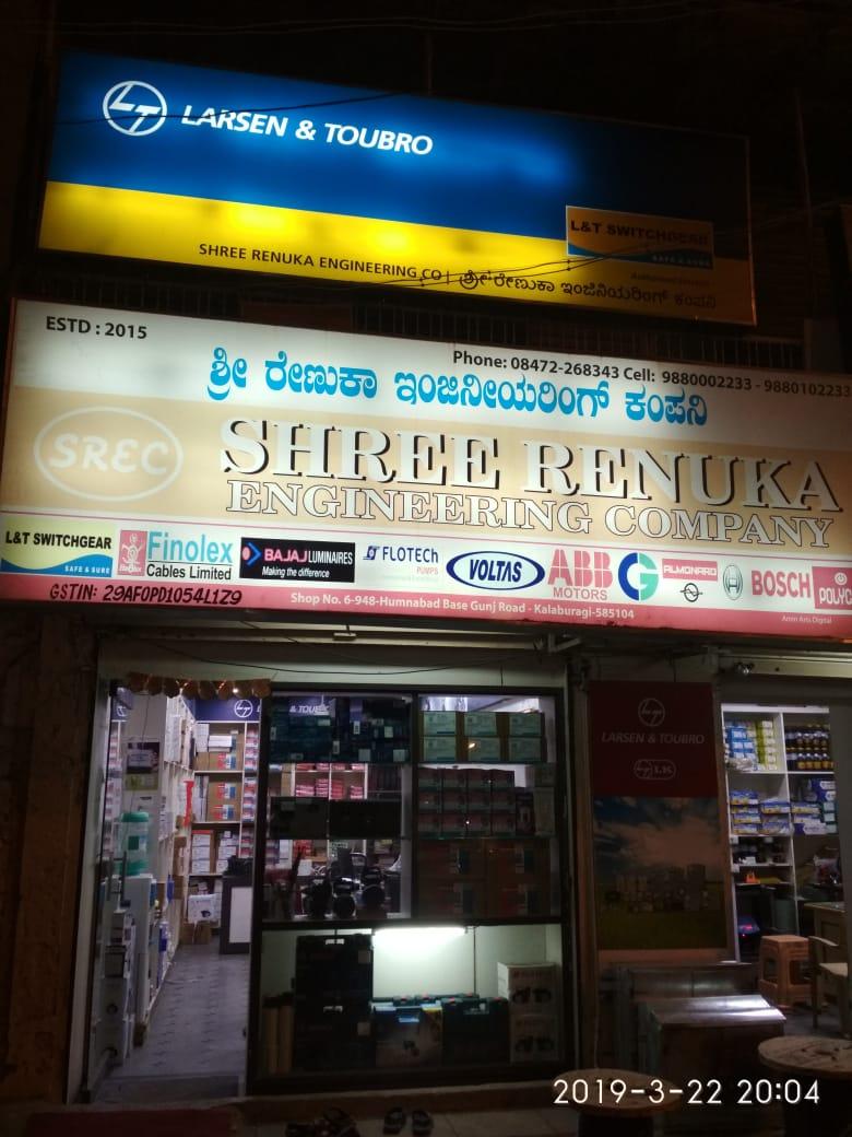 Shree Renuka Engineering Company