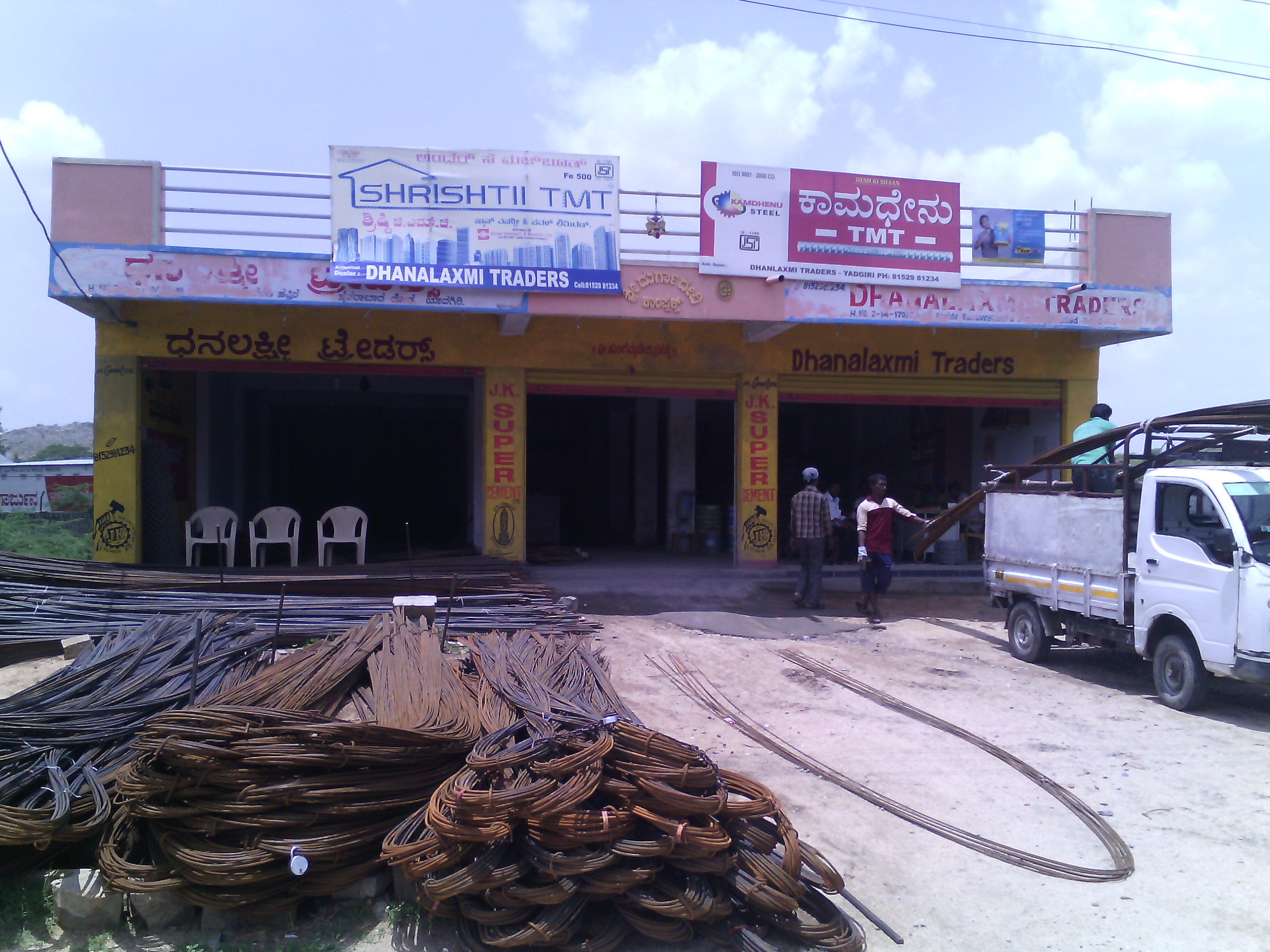 Dhanalaxmi Traders