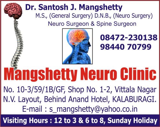 Mangshetty Neuro Clinic