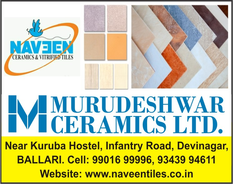 Murudeshwar Ceramics Ltd.