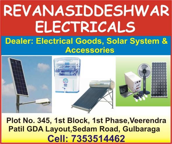 REVANASIDDESHWAR ELECTRICALS