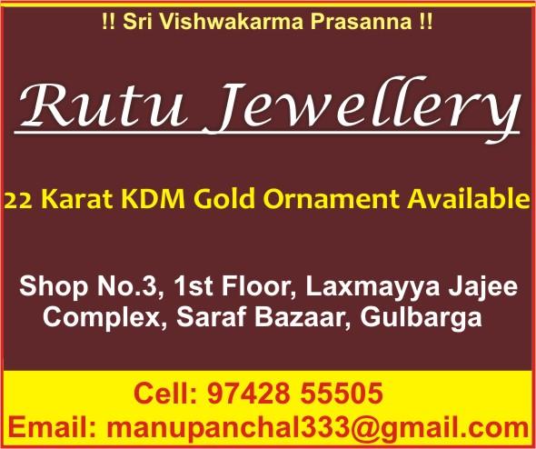 Rutu Jewellery