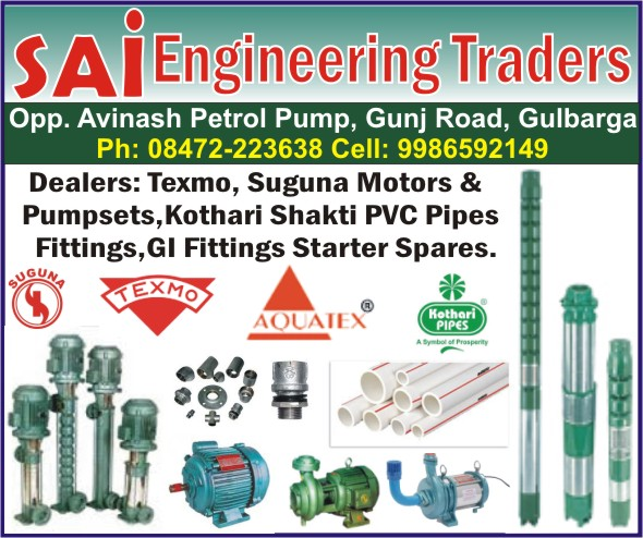 Sai Engineering Traders