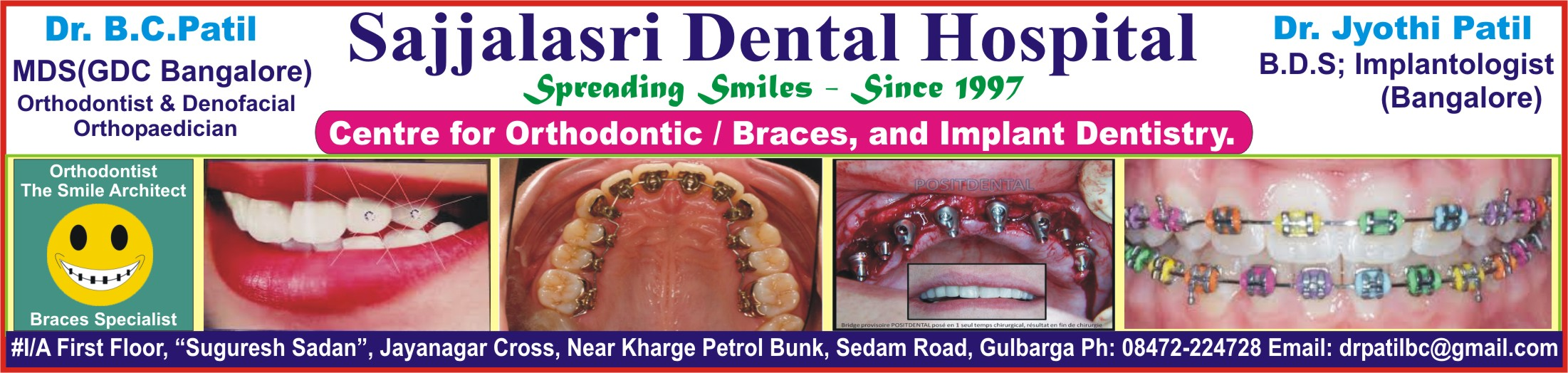 Sajjalasri Dental Hospital