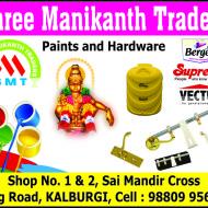 Shree Manikanth Traders