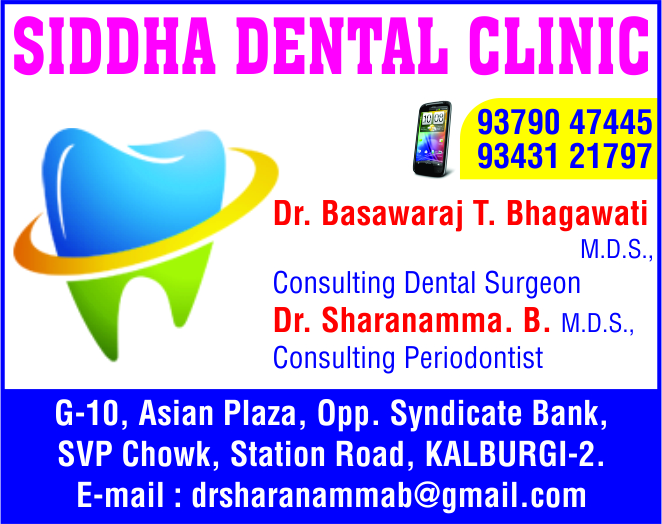 Siddha Dental Clinic