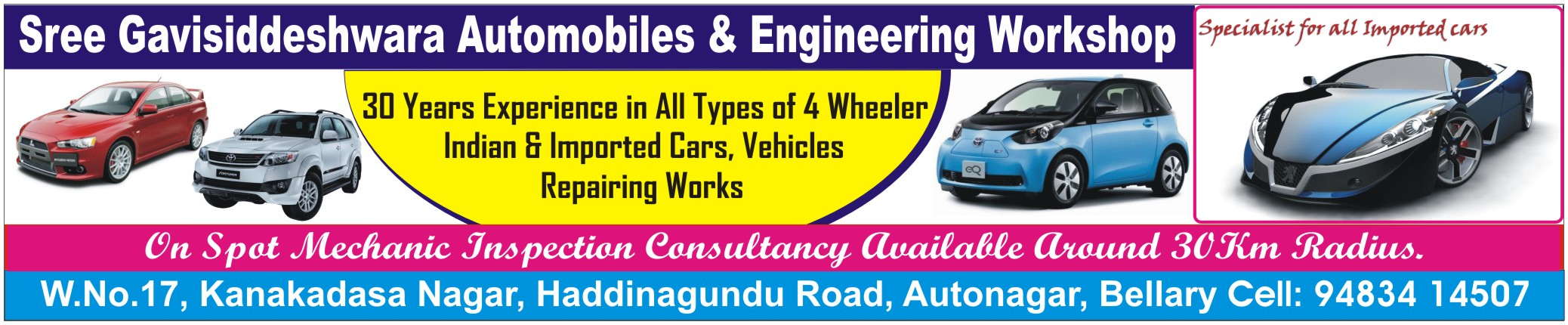 Sree Gavisiddeshwara Automobile Engineering Works
