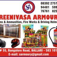 Sreenivasa Armoury