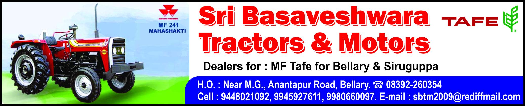 Sri Basaveshwara Tractors & Motors
