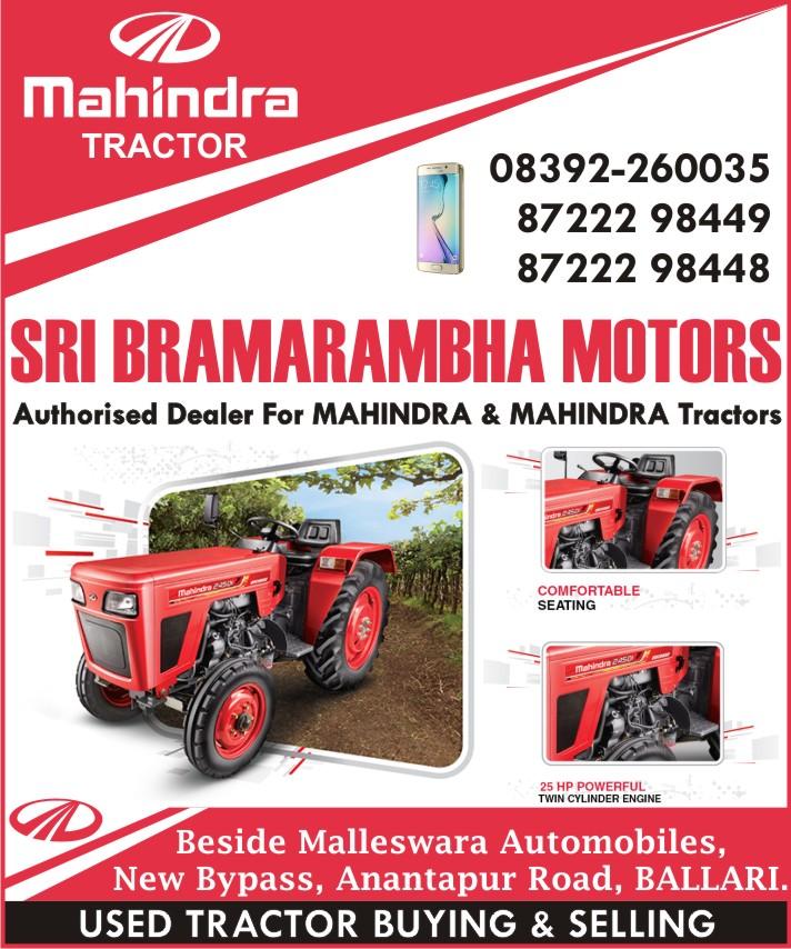 Sri Bramarambha Motors