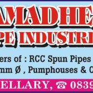 Sri Kamadhenu Spun Pipes Industries