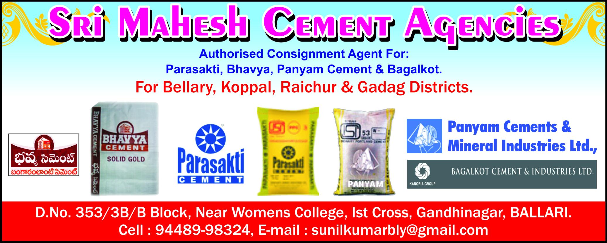 Sri Mahesh Cement Agencies