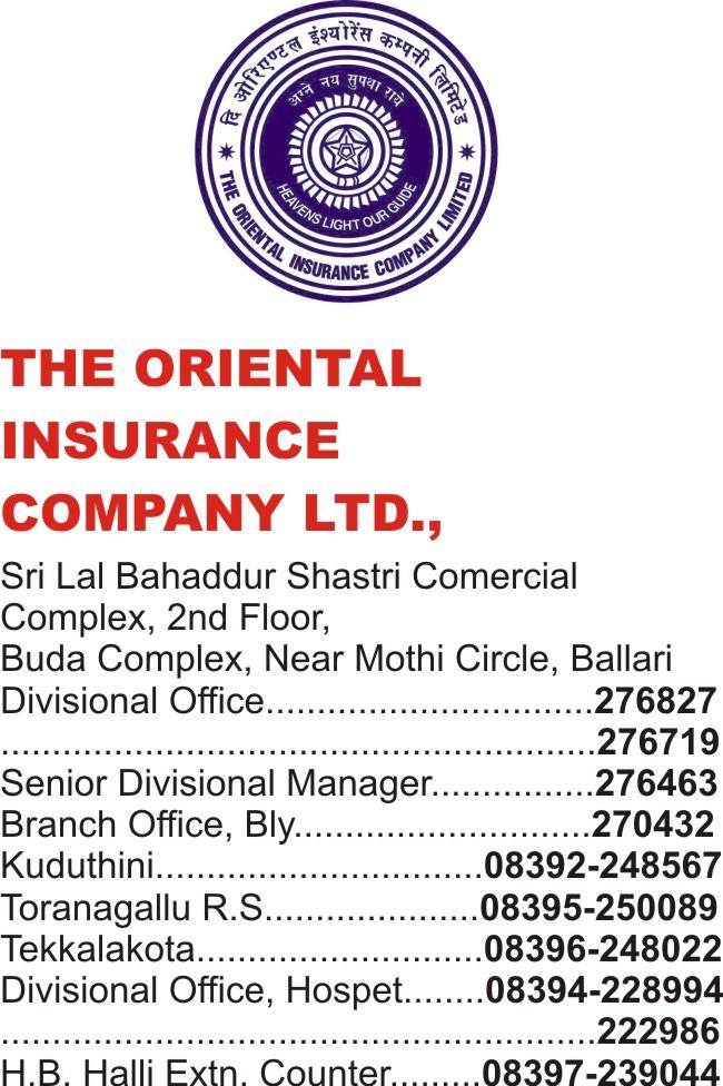 The Oriental Insurance Company Ltd.,
