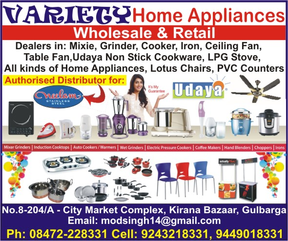 VARIETY Home Appliances