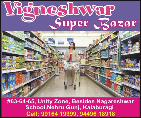 Vigneshwar Super Bazar