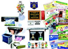 Shree Shubham Digital Flex Printers