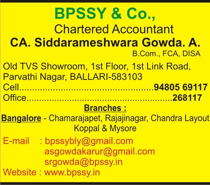 CA. Siddarameshwara Gowda. A.