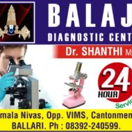 Balaji Diagnostic Centre