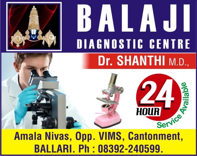 Balaji Diagnostic Centre