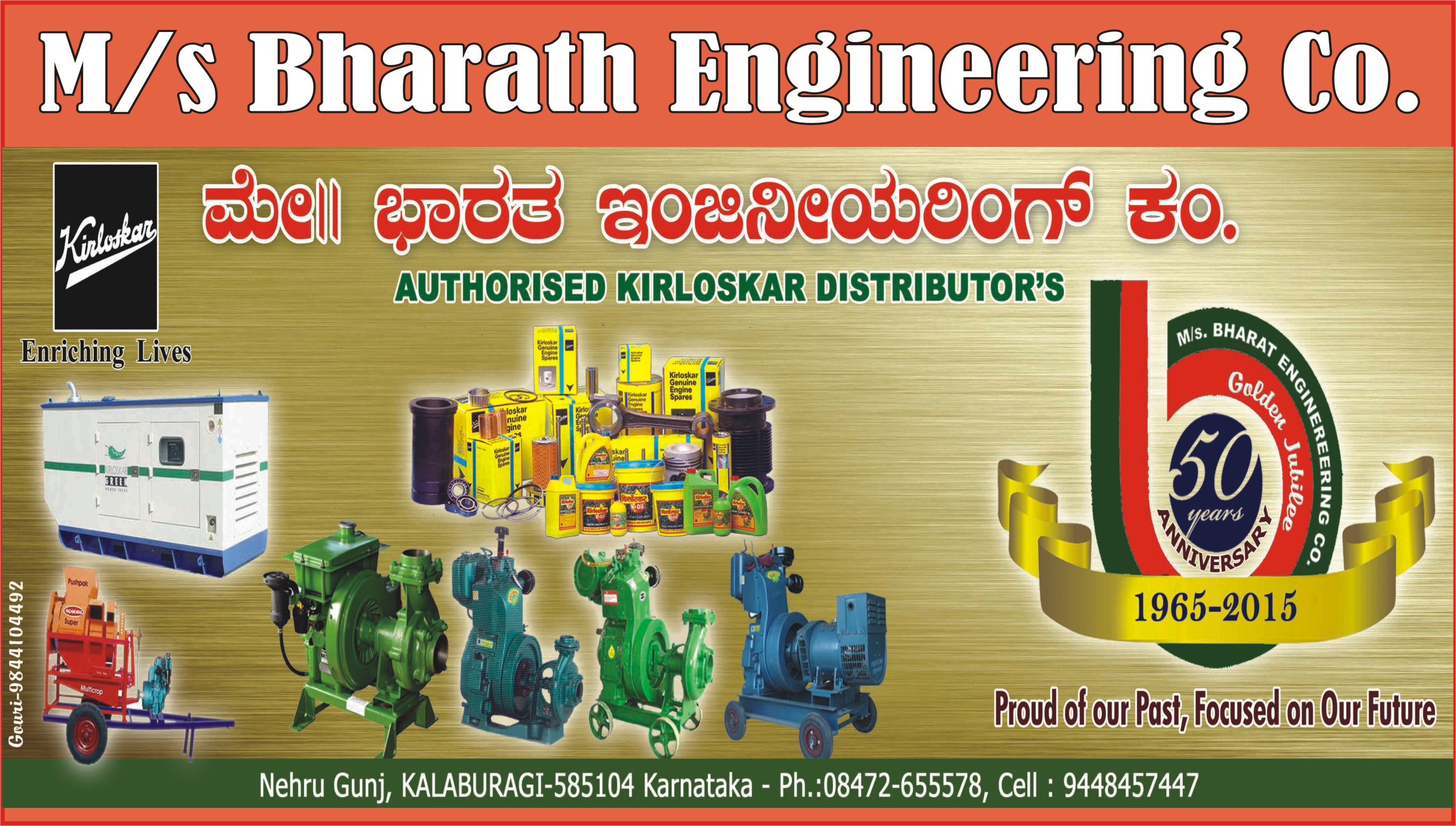 bharat engg works Vibratory parts feeder - leading manufacturer and supplier of material handling belts, bowl feeder manufacturer in india, auto feeder, belt conveyor, material handling conveyors belts, industrial material handling belts, industrial material handling, automatic material handling, vibrators.