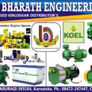 Bharath Engineering Co.