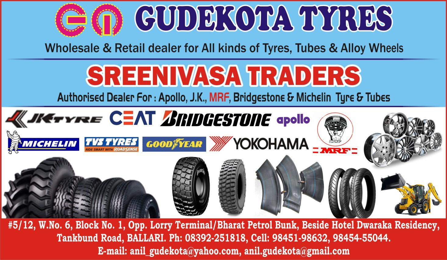 Sreenivasa Traders