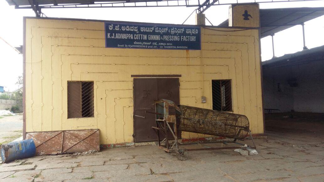 K. J. Adivappa Cotton Ginning & Pressing Factory
