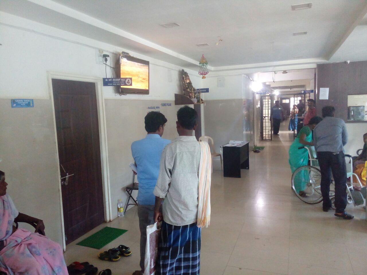 Maithri Hospital
