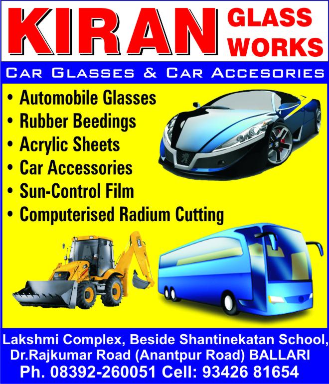 Kiran Glass Works