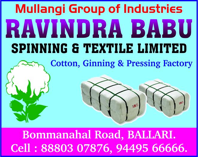 Mullangi Group of Industries
