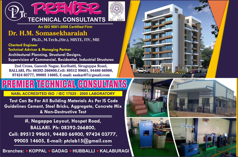 Premier Technical Laboratory